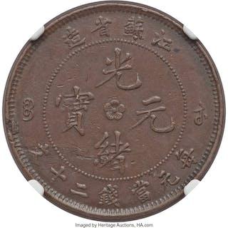 Kiangsu. Kuang-hsü bronze Mint Error - Reverse Lamination 20 Cash
