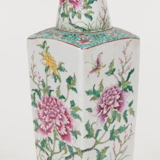 Chinese Famille Rose Porcelain Peony Vase
