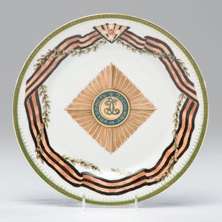 Russian Porcelain Plate, Order of St. George