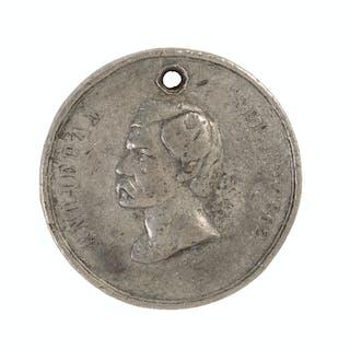 Large McClellan-Style ID Disc of John McGrath, Co. C, 109th Pennsylvania