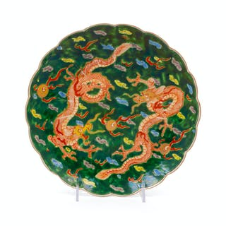 A Chinese Export Porcelain Dish