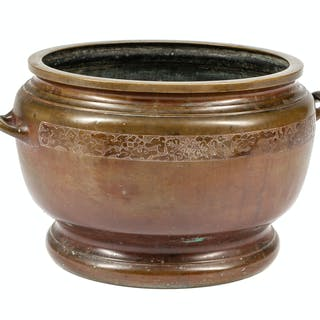 A Japanese Patinated Metal Censer