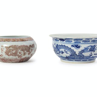 Two Chinese Porcelain Incense Burners