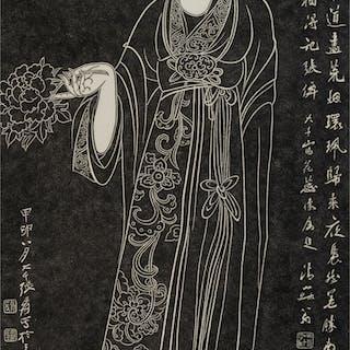 A Chinse Rubbing of Zhang Daqian