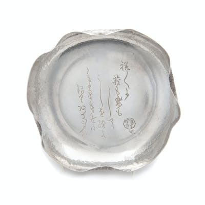 A Japanese Silver Flori-Form Plate