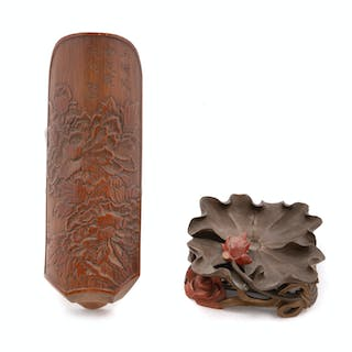 A Carved Bamboo Tea Scoop and a Fuzhou Lacquer Brush Palette