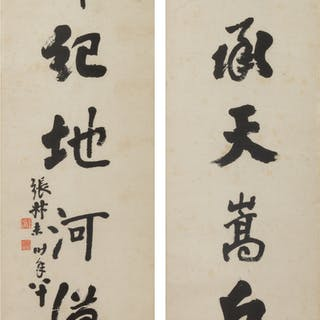 Attributed to Zhang Tingji