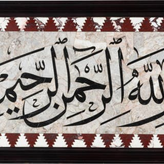 A Colored Calligraphy Composite
