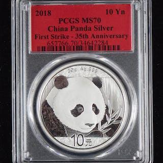 2018 China Panda Silver 10 Yuan coin graded MS70 by PCGS