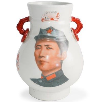 Chinese Cultural Revolution Gourd Vase