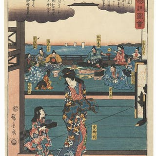 Hiroshige (1797 - 1858)- Tora Gozen at the Banquet of