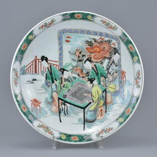 Chinese Porcelain 18th century Famille Verte Dish bearing si