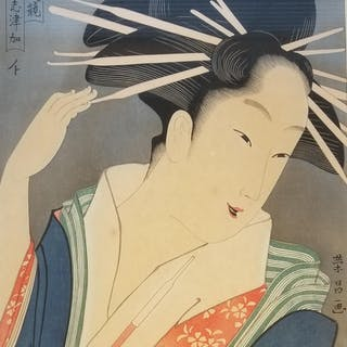Chokosai Eisho Japanese Woodblock Print Courtesan