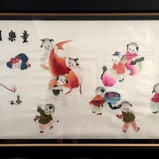 Unknown, Children at Play, Chinese Embroidery on Silk