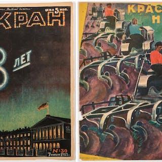 "A SET OF TWO SOVIET MAGAZINE COVERS, ""EKRAN"" and ""KRASNAYA N"
