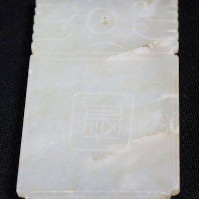Jade Incised Tablet
