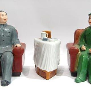 Chairman Mao & Zhou Enlai, Cultural Revolution Figures, Chin