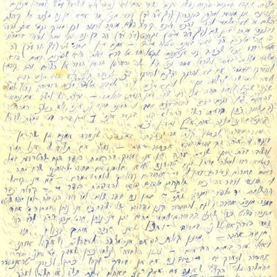 "Early and Interesting Letter from the Admo""r Rabbi Yochanan"