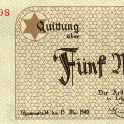 5 Mark Banknote. Lodz Ghetto, 1940
