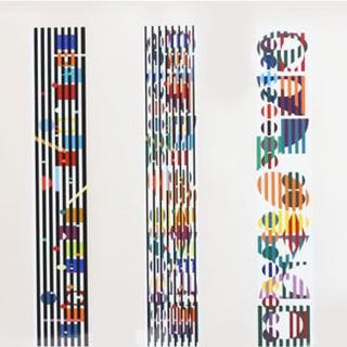 **Yaacov Agam b.1928 (Israeli) Untitled color silkscreen kinetic
