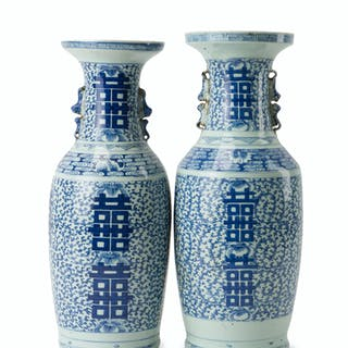 A near pair of Chinese double happiness vases