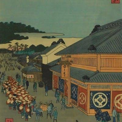 Utagawa Hiroshige View of Shitaya Hirokoji Print