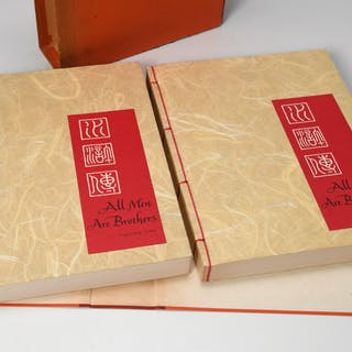 BOOKS: LEC, Pearl S. Buck, All Men Are Brothers