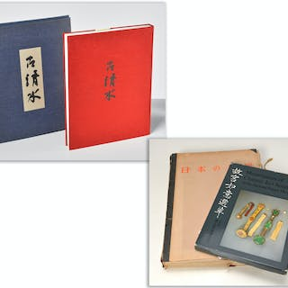 BOOKS: (3) Vols, Arts and Antiquities of China