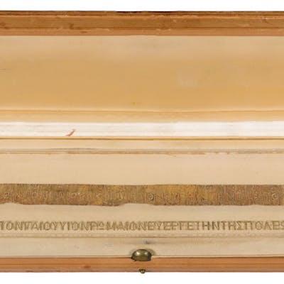 SOLID GOLD ROMAN PERIOD DIADEM IN CASE