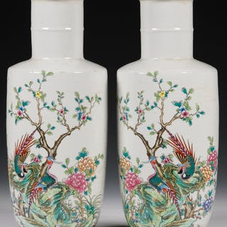 PR CHINESE ROULEAU VASES