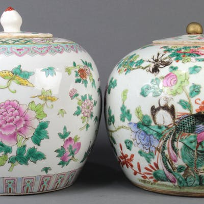 Chinese Porcelain Jars, Children/Dragon-Phoenix