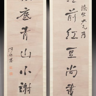 He Shaoji Chinese Qing calligraphy couplets.