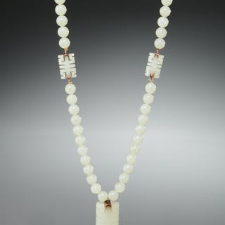 Nephrite white jade beaded necklace
