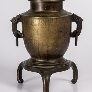 Japanese Bronze Urn
