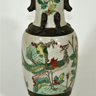 Chinese Famille Rose Cafe au Lait Porcelain Vase