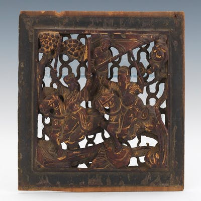 Chinese Lacquered Carved Gilt Wood Panel, Late Qing Dynasty, ca. 19th century