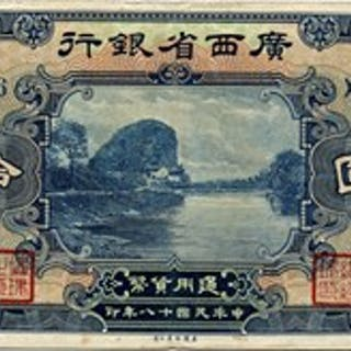 Coins & Banknotes   Barnebys