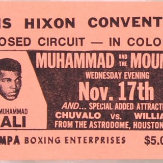 Unused 1971 Muhammad Ali & Buster Mathis Fight Viewing Ticket