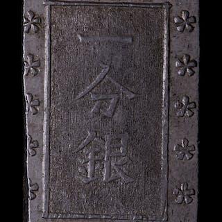 1837-54 Japan 1 Bu Shogunate Silver Coin