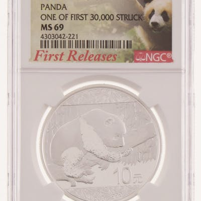 2016 China Silver Panda 10Y Ten-Yuan Coin - First Releases (NGC MS 69)