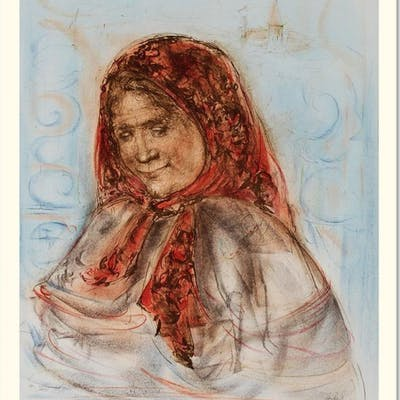 """Edna Hibel """"Swiss Woman"""" Signed Limited Edition 19x23 Lithograph"""