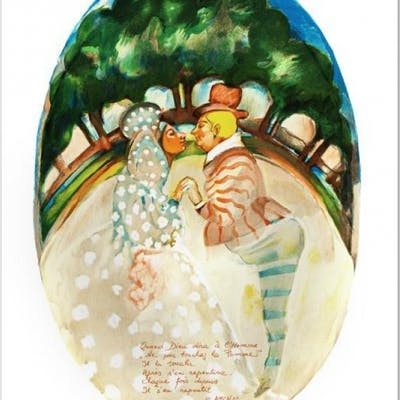 """Gretty Rubinstein Signed """"Adam And Eve"""" LE 12x18 Lithograph"""