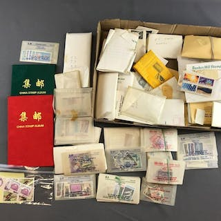 Group of stamps and stamp sets Foreign and US