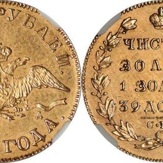 Russia 1831-CNB NA Nicholas I Gold 5 Roubles NGC AU Details