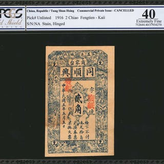CHINA--MISCELLANEOUS. Tung Shun Hsing. 2 Chiao, 1916. P-Unlisted.