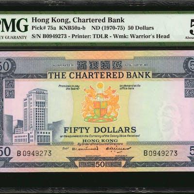 HONG KONG. Chartered Bank. 50 Dollars, 1970-75. P-75a. PMG About Uncirculated