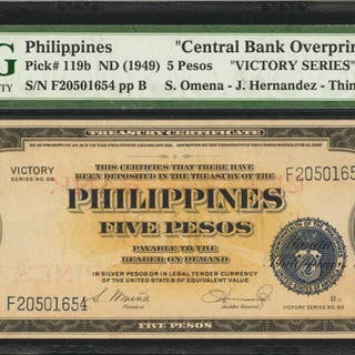 PHILIPPINES. Central Bank of the Philippines. 5 Pesos, ND (1949).