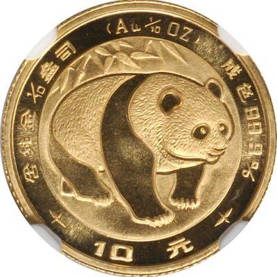CHINA. 10 Yuan, 1983. Panda Series. NGC MS-69.