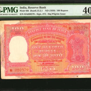 INDIA. Reserve Bank. 100 Rupees, ND (1959). P-R6. Haj Pilgrim Issue.