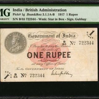 INDIA. Government of India. 1 Rupee, 1917. P-1g. PMG Very Fine 30.